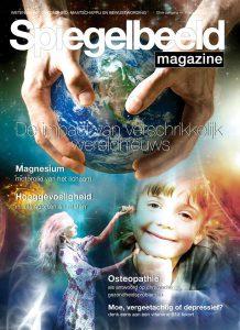 Spiegelbeeld Magazine vitamine B12-tekort deel 1 door Femke de Grijs cover